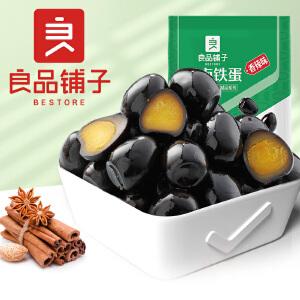 良品铺子 卤味铁蛋 香辣味 128g*2 熟食小吃零食麻辣味鹌鹑蛋卤蛋真空包装