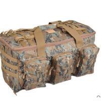 户外登山包50L战术包防水迷彩包男大容量双肩包旅行包徒步野营包  可礼品卡支付