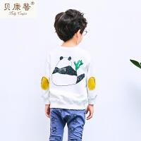 [当当自营]贝康馨秋装 儿童熊猫卫衣