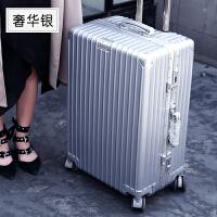 复古行李箱万向轮男韩版拉杆箱女旅行箱子皮箱包20登机密码箱24寸 铝框-银 复古锁扣款