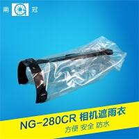 NG-280CR照相机配件附件单反相机遮雨衣防雨罩防尘套防水套