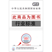 JJF 1400-2013 时间继电器测试仪校准规范