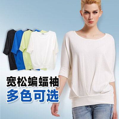 纯色加肥加大码蝙蝠袖t恤五分袖女夏宽松潮冰丝针织衫半袖女上衣