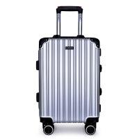 行礼拉箱手拉箱学生时尚潮流拉杆箱潮流时尚铝框万向轮密码锁旅行箱