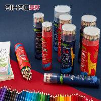 【单件包邮】爱好9050彩铅水溶性彩色铅笔专业素描手绘笔12色24色36色48色绘画
