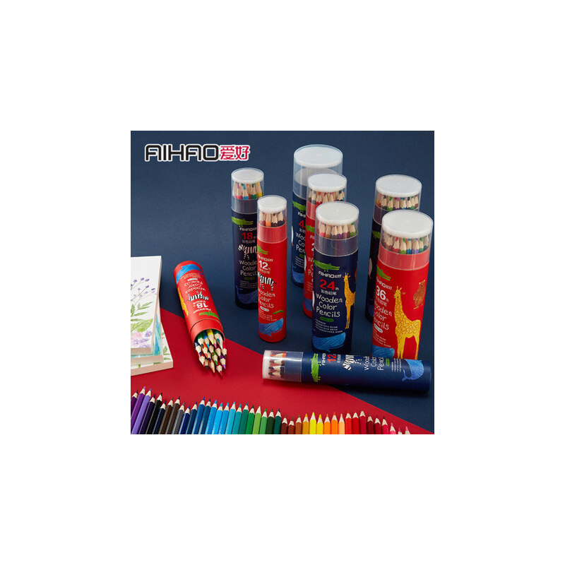 【单件包邮】真彩儿童彩色铅笔酷丫系列美术绘画铅笔24色36色48色彩色铅笔