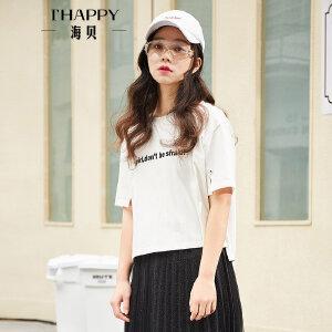 海贝夏季新款女装上衣 休闲时尚圆领撞色字母印花开叉短袖T恤