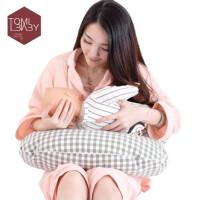 【全店支持礼品卡】哺乳枕头多功能可拆洗婴儿喂奶枕 新生儿防吐奶孕妇护腰抱宝宝神器垫子