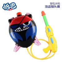 儿童水枪玩具 夏日儿童卡通动物背包水枪 儿童沙滩玩具