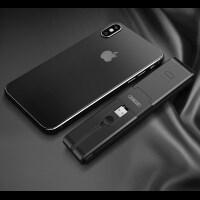 自带线充电宝充电器二合一便携迷你小巧苹果专用安卓华为手机快充个性创意移动电源带数据线多功能大容量