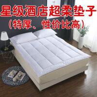 【人气】宾馆床上用品加厚床护垫保护垫防滑垫 酒店专用床褥子经济【】