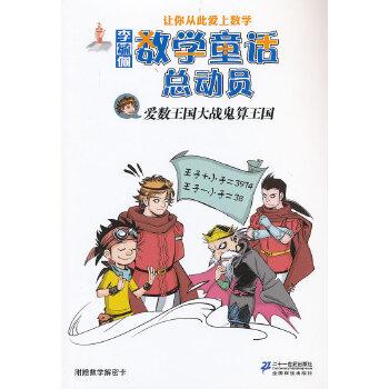 谊莲官方连衣裙旗舰店