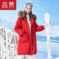 【1件3折 到手价:499元】高梵羽绒服女中长款新款韩版冬季宽松加厚时尚大毛领连帽外套