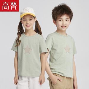 【1件4折到手价:59元】高梵2108新款儿童T恤 五角星撞色儿童T恤男童短袖夏装女童体恤潮