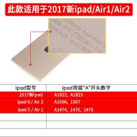 2018新款iPad�{牙�I�Pipad air2保�o套2017�O果平板��X9.7英寸