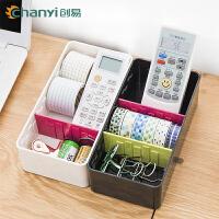 文具整理盒收纳简约清新办公用品笔筒桌面分类格组合储置物盘
