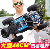 遥控车越野车充电赛车儿童玩具车 四驱攀爬大脚车遥控汽车 男孩8岁