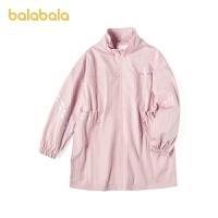 【3件4.5折:90】巴拉巴拉女童外套2021新款春装童装中大童儿童冲锋衣便服甜美休闲