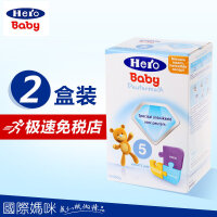 Hero Baby婴幼儿奶粉 荷兰本土herobaby奶粉5段(3岁以上适用)800g两盒装(海外购)