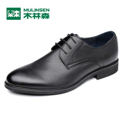 木林森男鞋正装鞋男士皮鞋 秋季新款商务休闲皮鞋婚鞋子百搭尖头皮鞋男77053105