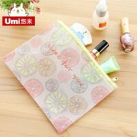 创意韩版学生A4塑料试卷袋文件袋水果透明拉链袋网格资料袋票据袋