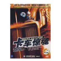 原装正版 简装DVD5-《卡车惊魂》 电影光盘 惊悚 恐怖电影