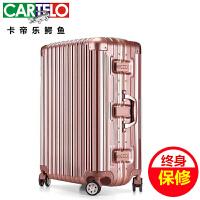 卡帝乐鳄鱼铝框拉杆箱女万向轮20旅行箱28寸行李箱男密码箱