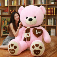 熊�公仔抱抱熊熊娃娃毛�q玩具泰迪熊熊�1.6米2超大公仔抱抱熊女友布娃娃玩偶生日�Y物
