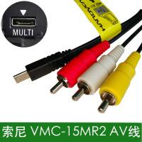 索尼摄像机HDR-CX220E MI接口线 VMC-15MR2 线