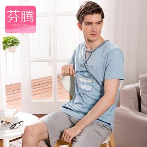 芬腾2017新款纯棉睡衣男夏季短袖短裤卡通休闲针织棉家居服套装