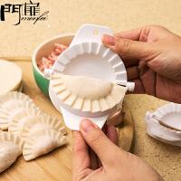 门扉 包饺子模具 创意家用饺子皮DIY工具手工面食制作模型厨房用品家居日用厨具杂件(一大一小两只装)
