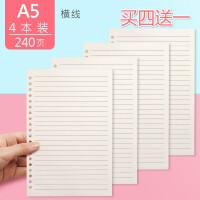 笔记本 本子活页方格笔记本记事本笔记本本子b5
