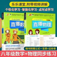 本吉坐船去旅行+�B哥的信