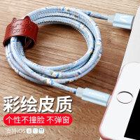 维泡 iPhone6数据线6s苹果5s加长手机6Plus充电宝线器六7p短6puls