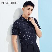 太平鸟男装 夏新款男士蓝色短袖衬衫时尚短袖衬衣B1CC62509