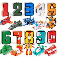 数字变形玩具金刚合体战队百变机器人ABCD字母套装益智