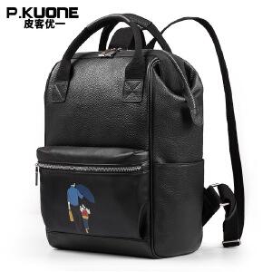 皮客优一P.kuone男士双肩包 真皮男包学生牛皮包韩版个性休闲大容量旅行背包P770910