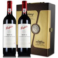 奔富bin9  澳大利亚进口红酒 2014年干红葡萄酒双支礼盒装750ml