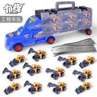 儿童仿真手提货柜玩具汽车 回力惯性工程车模型玩具