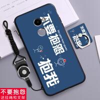 红米4手机壳标配版个性创意低配硅胶软壳防摔redmi红米4标准版