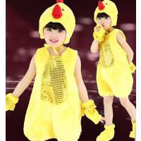 幼儿园演出服六一儿童卡通动物造型表演服小鸡小鸟大公鸡舞蹈服装
