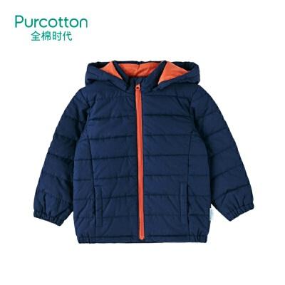 全棉时代 宝蓝男童梭织厚款可脱帽外套130/601件装