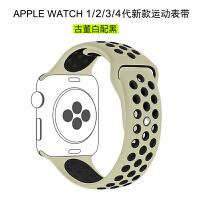 适用Apple watch表带耐克Nike+苹果手表表带S4硅胶iwatch2代运动新款