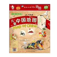 儿童中国地图(政区版)/儿童认知地图 正版书籍 少儿 迪啵儿儿童趣味地图班 中国大百科 儿童中国地图-儿童认知地图