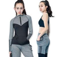 大码健身服女胖mm200斤 宽松 跑步运动瑜伽服四件套