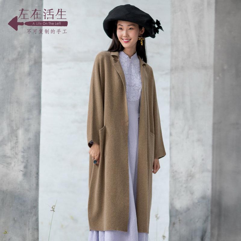 生活在左2018秋冬新款羊毛毛衣开衫女中长款文艺复古长袖上衣外套