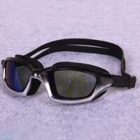 游泳眼镜 防雾高清男女士通用大框成人儿童防水电镀泳镜