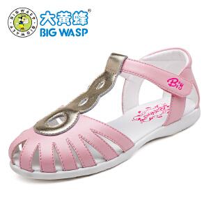 【618大促-每满100减50】大黄蜂童鞋 2017新款夏季女童凉鞋 儿童鞋子中大童包头女孩公主鞋