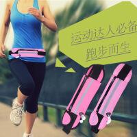 手机包户外运动腰包防盗手机包防水贴身隐形多功能男女马拉松腰带