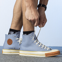 Converse匡威 男鞋 运动休闲高帮三星标帆布鞋 165718